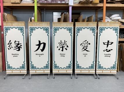 Mulan Fa Family Temple Scrolls