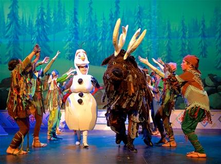 Hidden Folk, Olaf, Large Sven