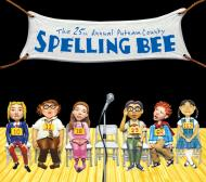 Billy madison spelling bee