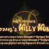 Willy Wonka trailer